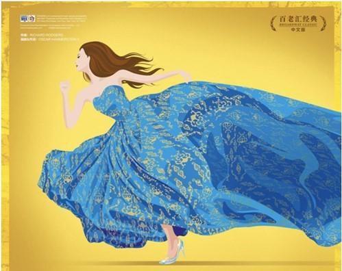 《灰姑娘》海报
