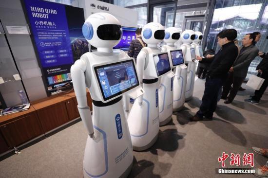 """资料图:在浙江乌镇举行的第四届世界互联网大会""""互联网之光""""博览会上,民众体验人工智能机器人。中新社记者 杜洋 摄"""