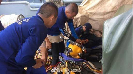 北京赛车软件下载:泰沉船事故最后1名中国遇难游客尸体预计今日上岸