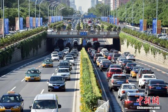 资料图:北京市城区路网拥堵。<a target='_blank' href='http://www.chinanews.com/' >中新网</a>记者 金硕 摄