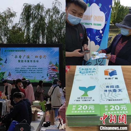 """江苏省扬州市广陵区开展绿书签活动。全国""""扫黄打非""""办公室供图"""