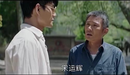 图片来源:电视剧《大江大河》视频截图