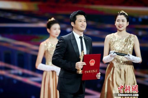 吴京获第17届华表奖优秀男演员。来源:主办方供图