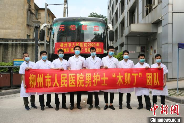 图为柳州市人民医院男护士团队。 林馨 摄