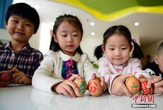教育部:统筹幼儿园老师工资收入分配 做到同工同酬