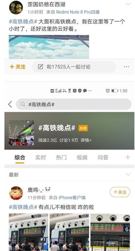 南宁张佳佳11分9秒视频