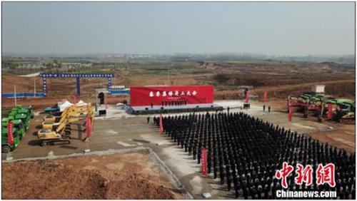 时时彩网投app下载:华夏幸福国内外产业新城集体开工_推进县域高质量发展