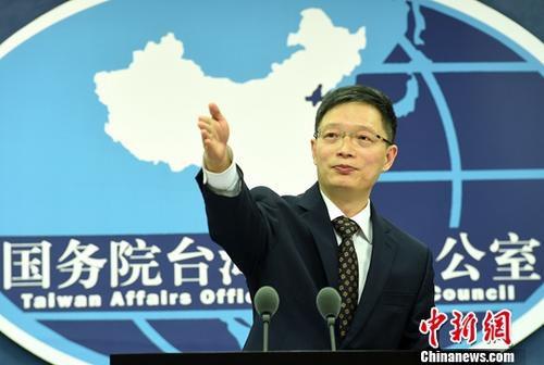 12月13日,国务院台办发言人安峰山在例行新闻发布会上表示,今年是两岸开启交流30周年,30年来的发展历程说明,要交流、要合作、要发展,是两岸同胞的共同愿望,这是人心所向,大势所趋,也是任何人、任何事都难以阻挡的。<a target='_blank' href='http://www.chinanews.com/'>中新社</a>记者 张勤 摄