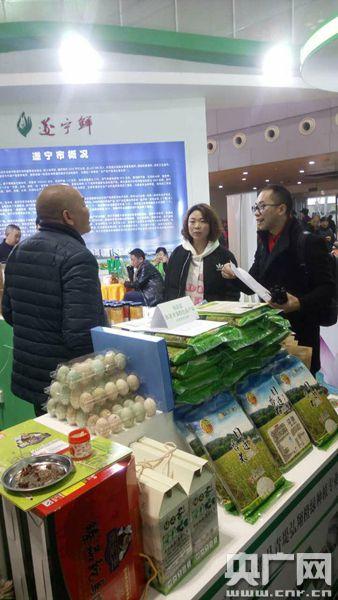 澳门银河电子游艺:重庆40多万人农交会上买年货_农产品销售额近4亿