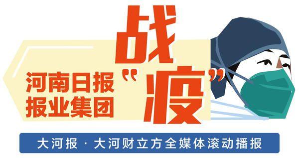剛剛,鄭州市科技局下發通知,征集科技型企業融資需求