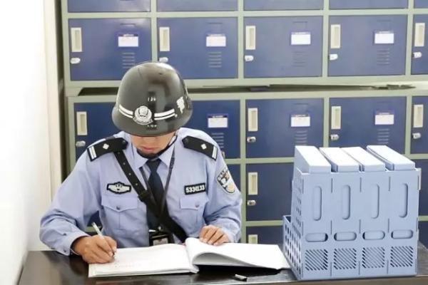 幸运飞艇开奖公式:云南监狱一警察突发疾病倒在工作岗位_终年42岁