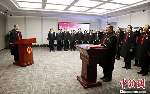 1月1日,中国最高人民法院知识产权法庭在北京揭牌成立。最高人民法院院长周强为最高人民法院知识产权法庭揭牌。自1月1日起,该法庭履行法定职责,依法受理相关案件。图为最高法知识产权法庭全体法官进行宪法宣誓。中新社记者 李慧思 摄