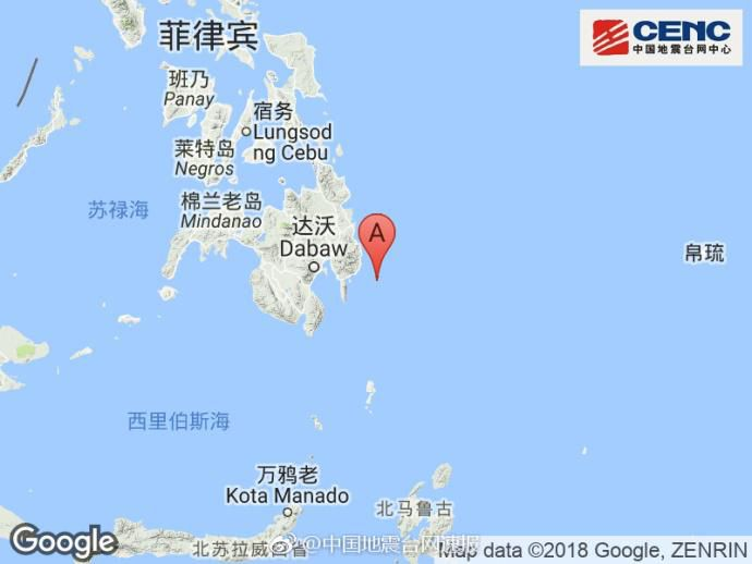 必发彩票正规吗:菲律宾棉兰老岛附近发生5.8级地震
