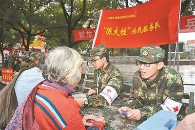 陈大桂烈士牺牲后,火箭军某旅成立了以他名字命名的为民服务队,多年来持续开展扶贫帮困献爱心活动。