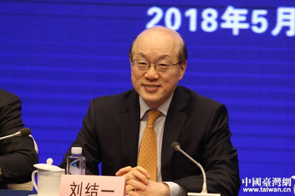 中共中央台办、国务院台办主任刘结一在全国台企联政策说明会上发表讲话。(中国台湾网 尹赛楠 摄)
