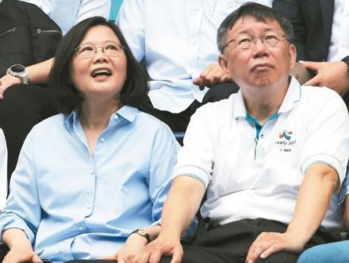 蔡英文回应民进党与柯文哲还是盟友吗?网友听吐了。(图片来源:台湾《联合报》)