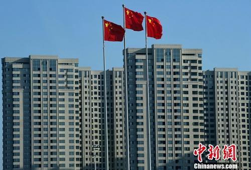 图为福州一处刚建设完工的房地产楼盘。(资料图片) <a target='_blank' href='http://www.chinanews.com/'>中新社</a>记者 张斌 摄